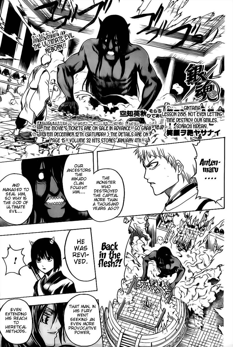 Gintama Chapter, 288 image 001