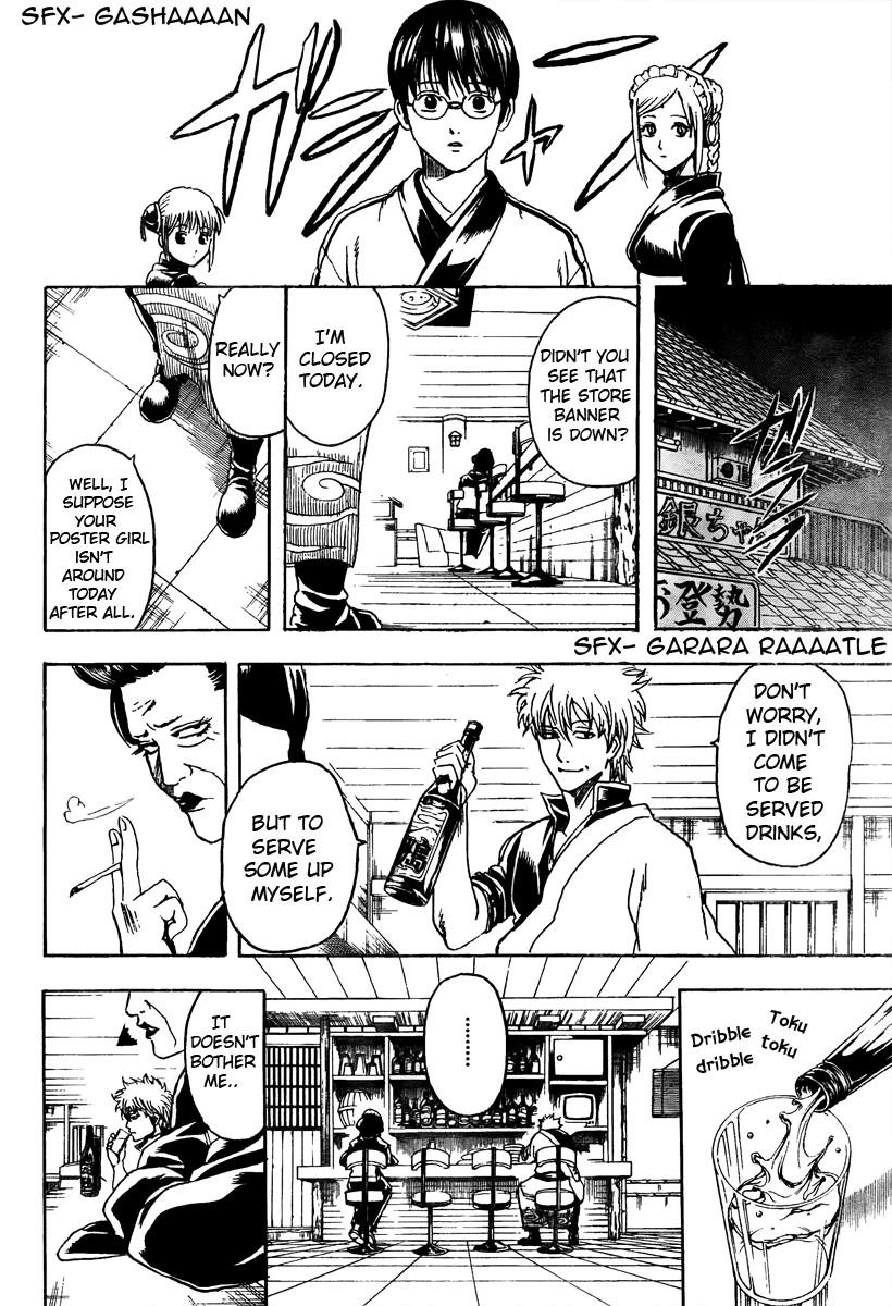 Gintama Chapter, 296 image 015
