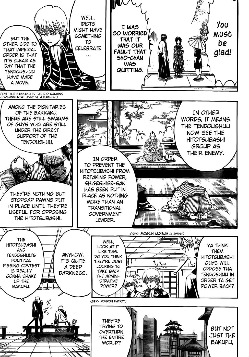 Gintama Chapter, 399 image 003