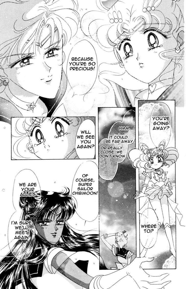 Sailor Moon, Cahpter 38 image 031