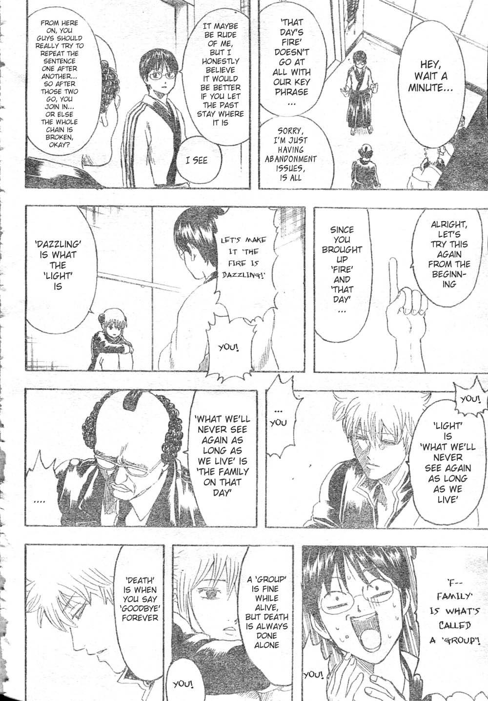 Gintama Chapter, 253 image 014