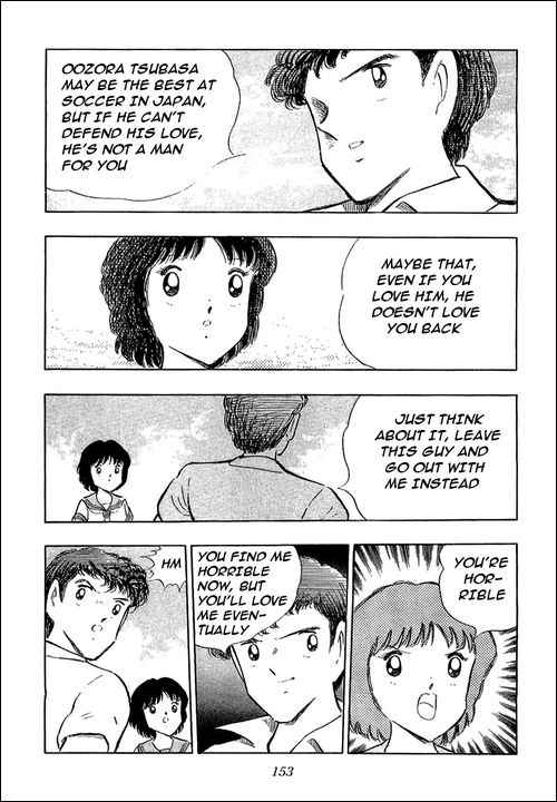 Captain Tsubasa, Chapter 109 image 033