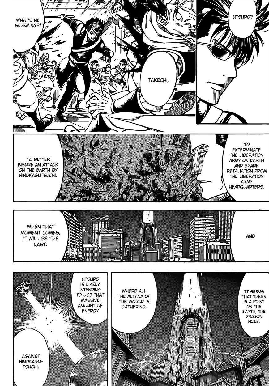 Gintama Chapter, 639 image 003