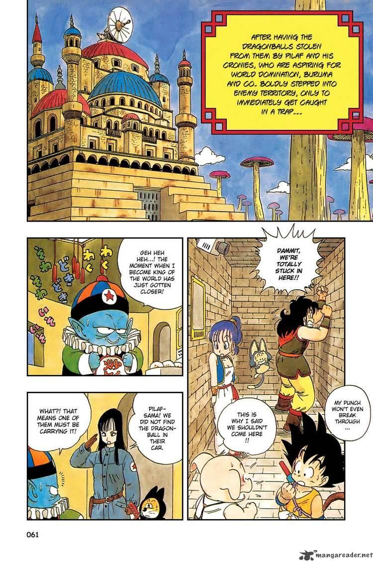 Dragon Ball, Chapter 19 image 002