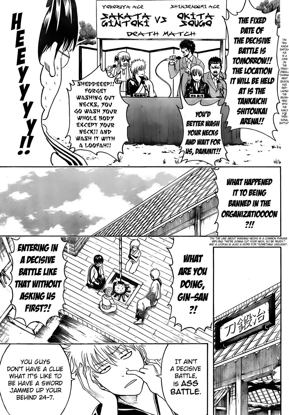 Gintama Chapter, 425 image 015