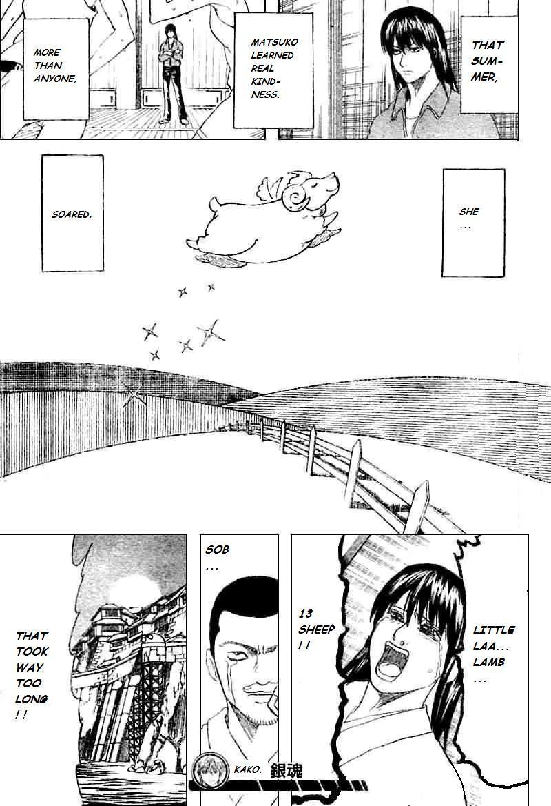 Gintama Chapter, 193 image 019