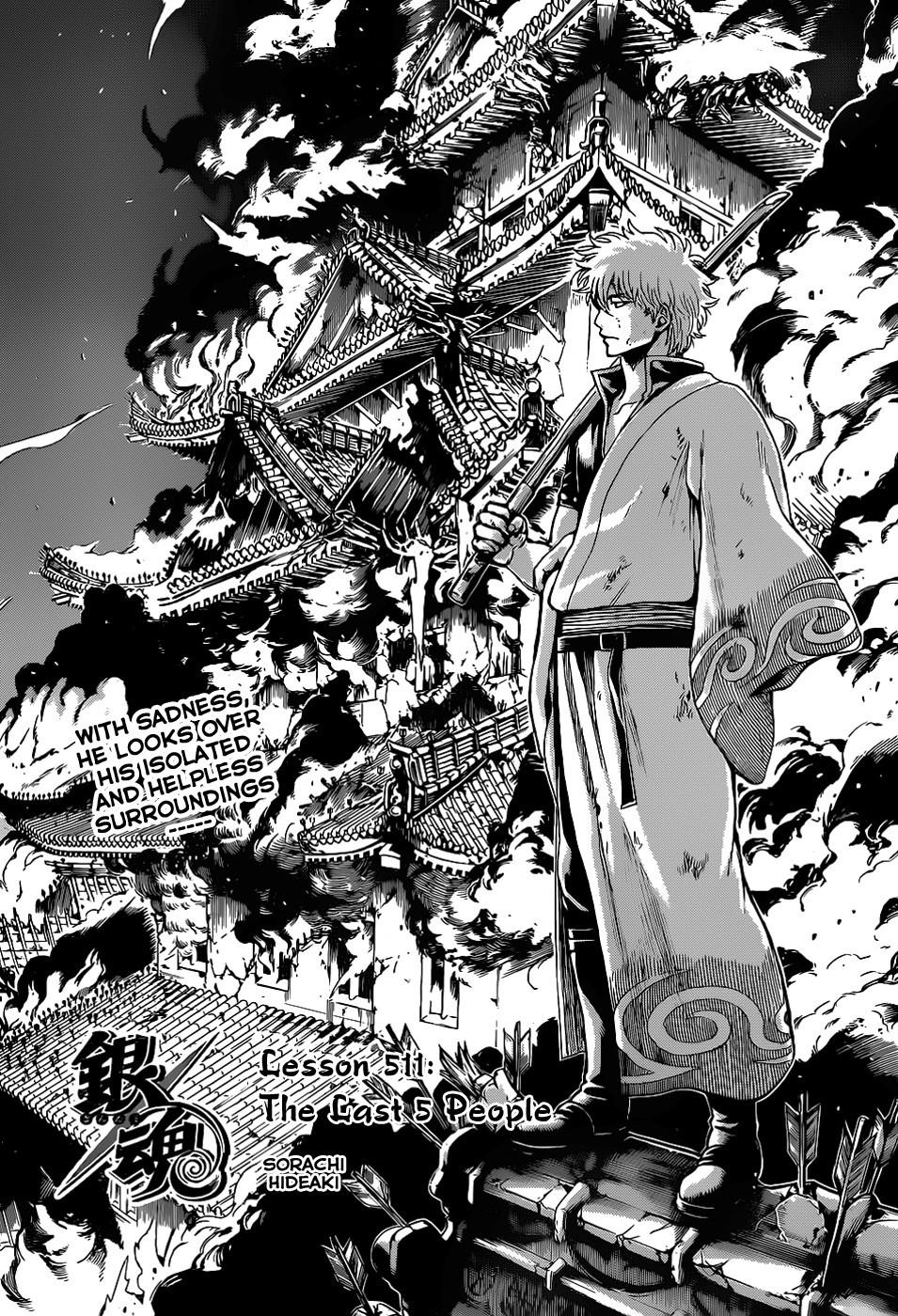 Gintama Chapter, 511 image 004