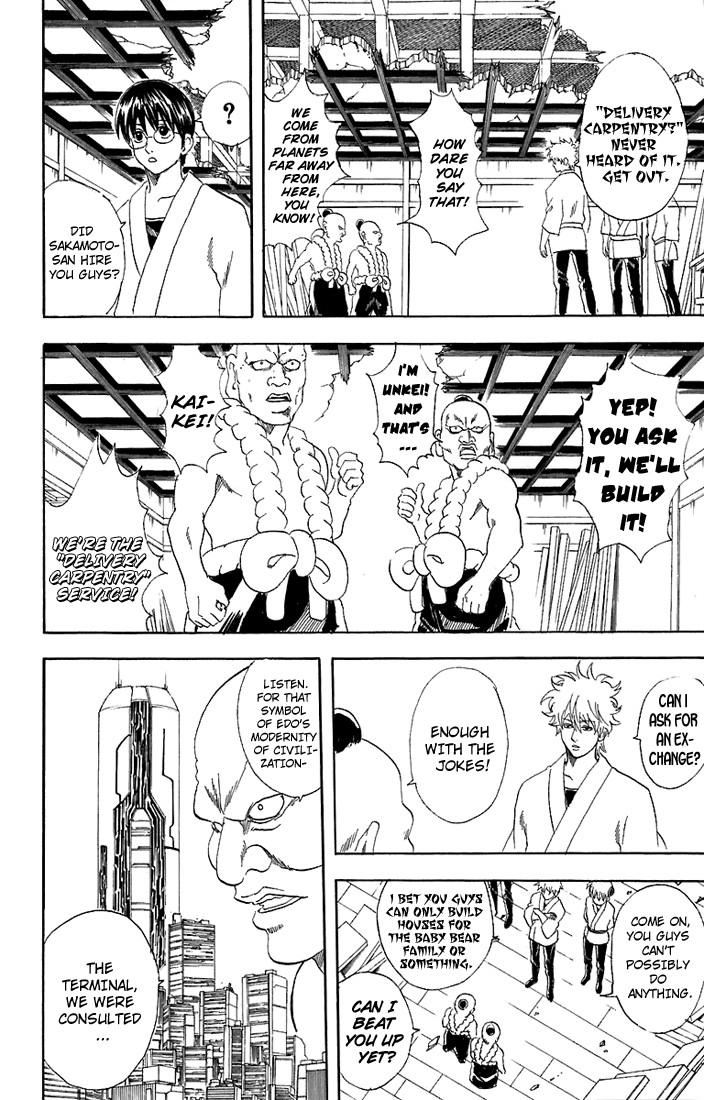 Gintama Chapter, 54 image 009