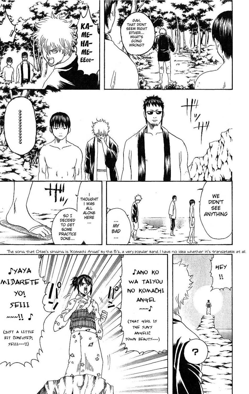 Gintama Chapter, 175 image 009