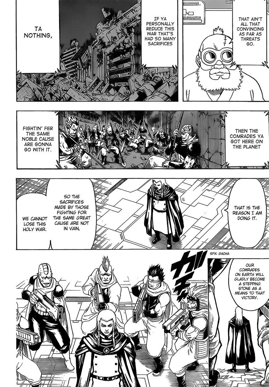 Gintama Chapter, 630 image 008