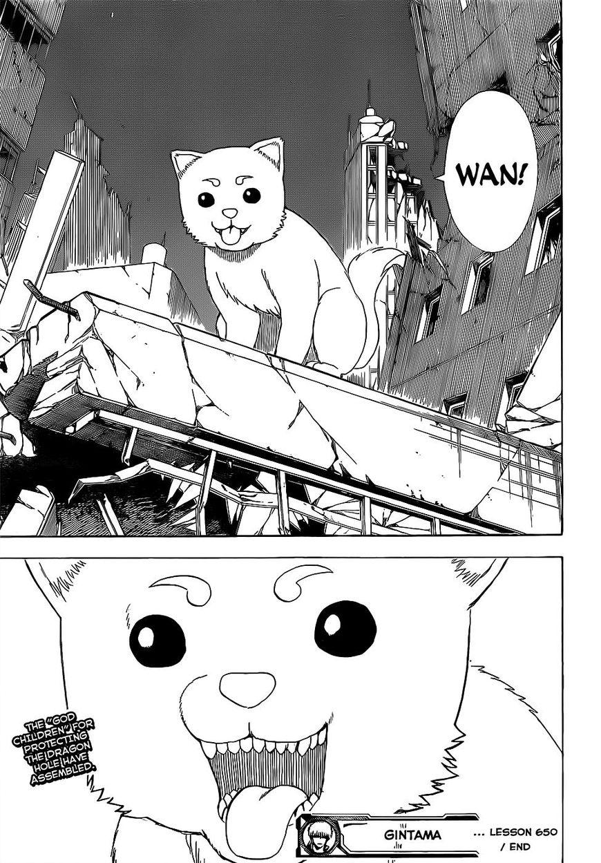 Gintama Chapter, 650 image 019