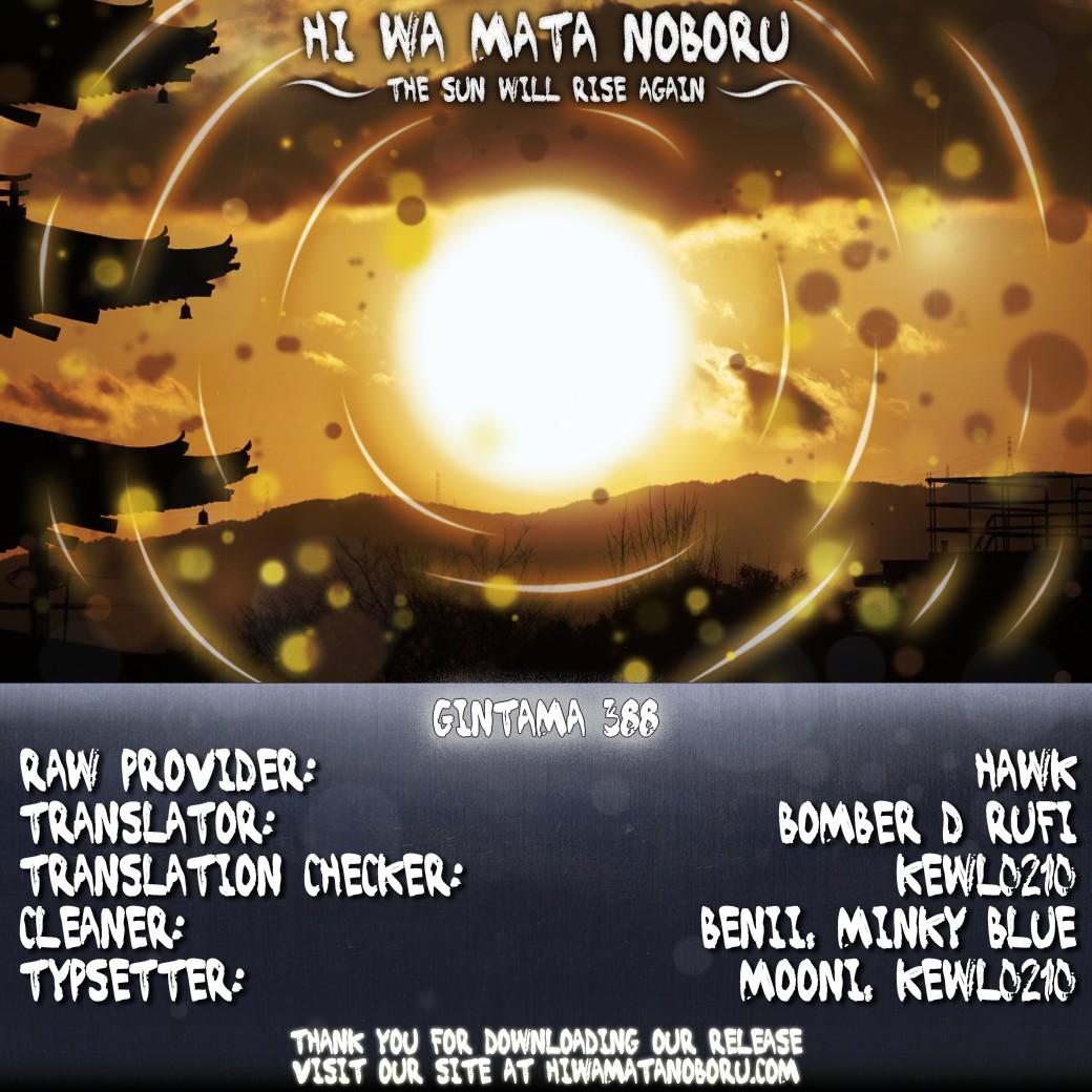 Gintama Chapter, 388 image 020
