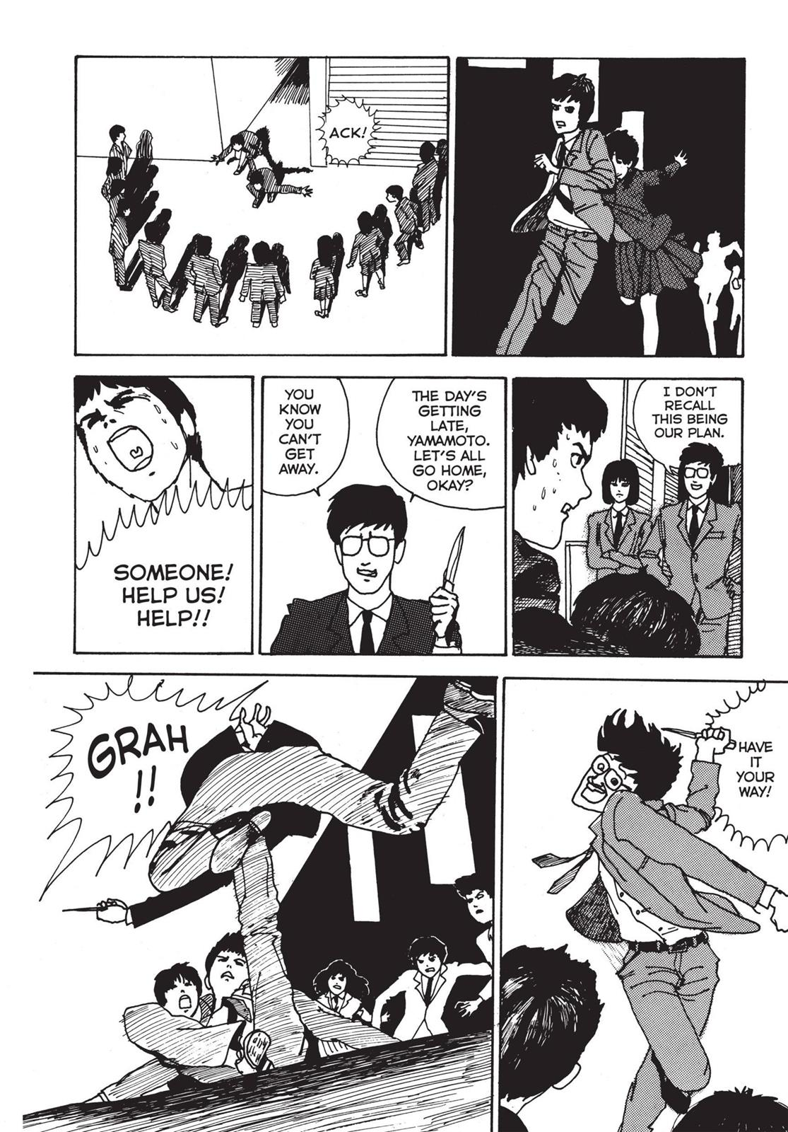 Tomie, Chapter 1 image 028