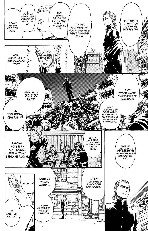 Gintama Chapter, 334.5 image 035