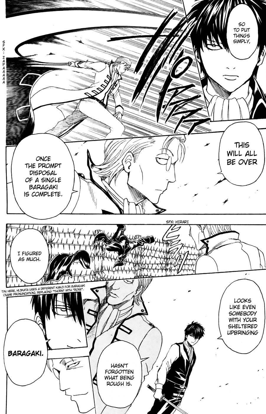 Gintama Chapter, 368 image 002