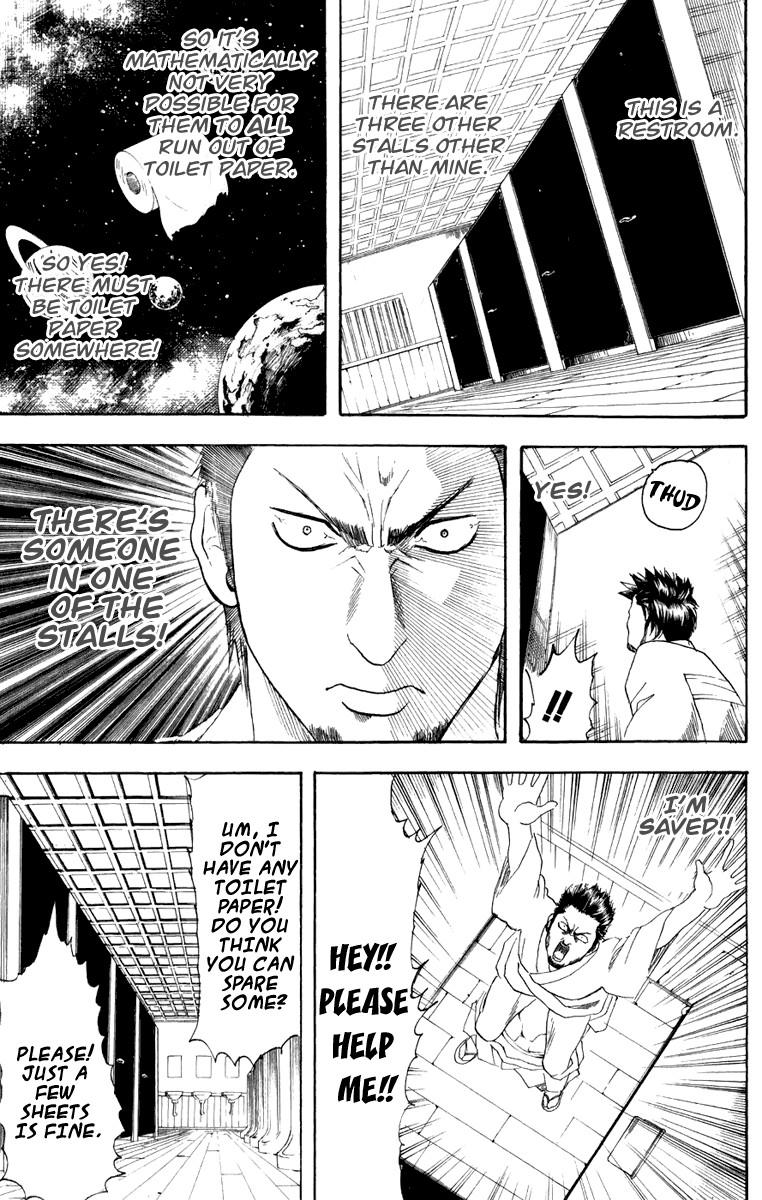Gintama Chapter, 117 image 010