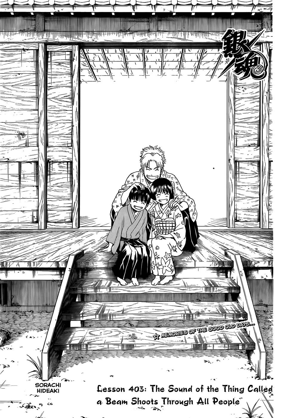 Gintama Chapter, 403 image 003