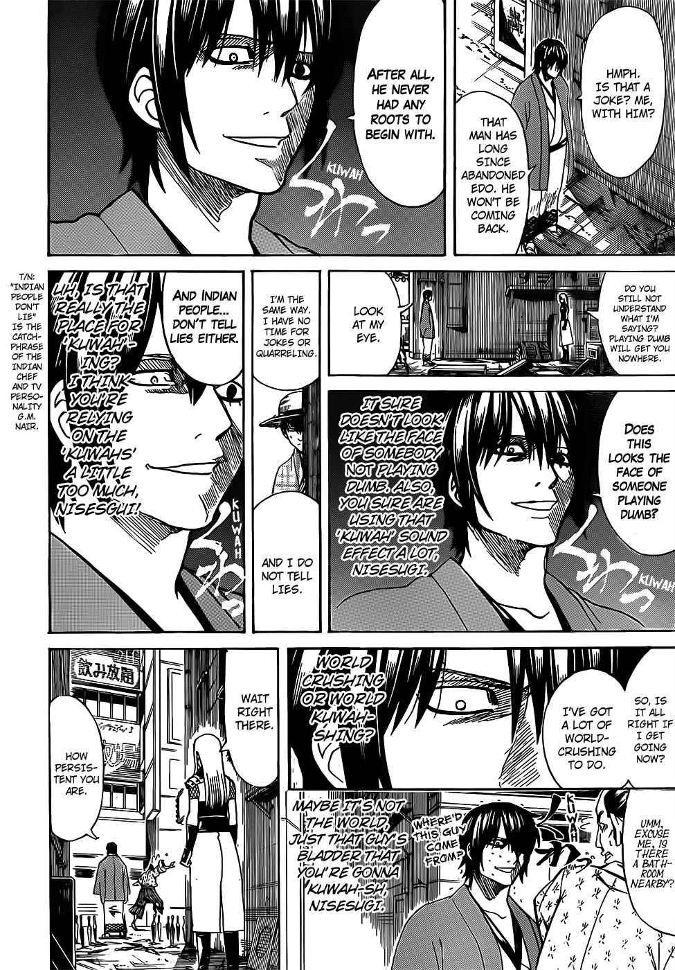 Gintama Chapter, 685 image 010