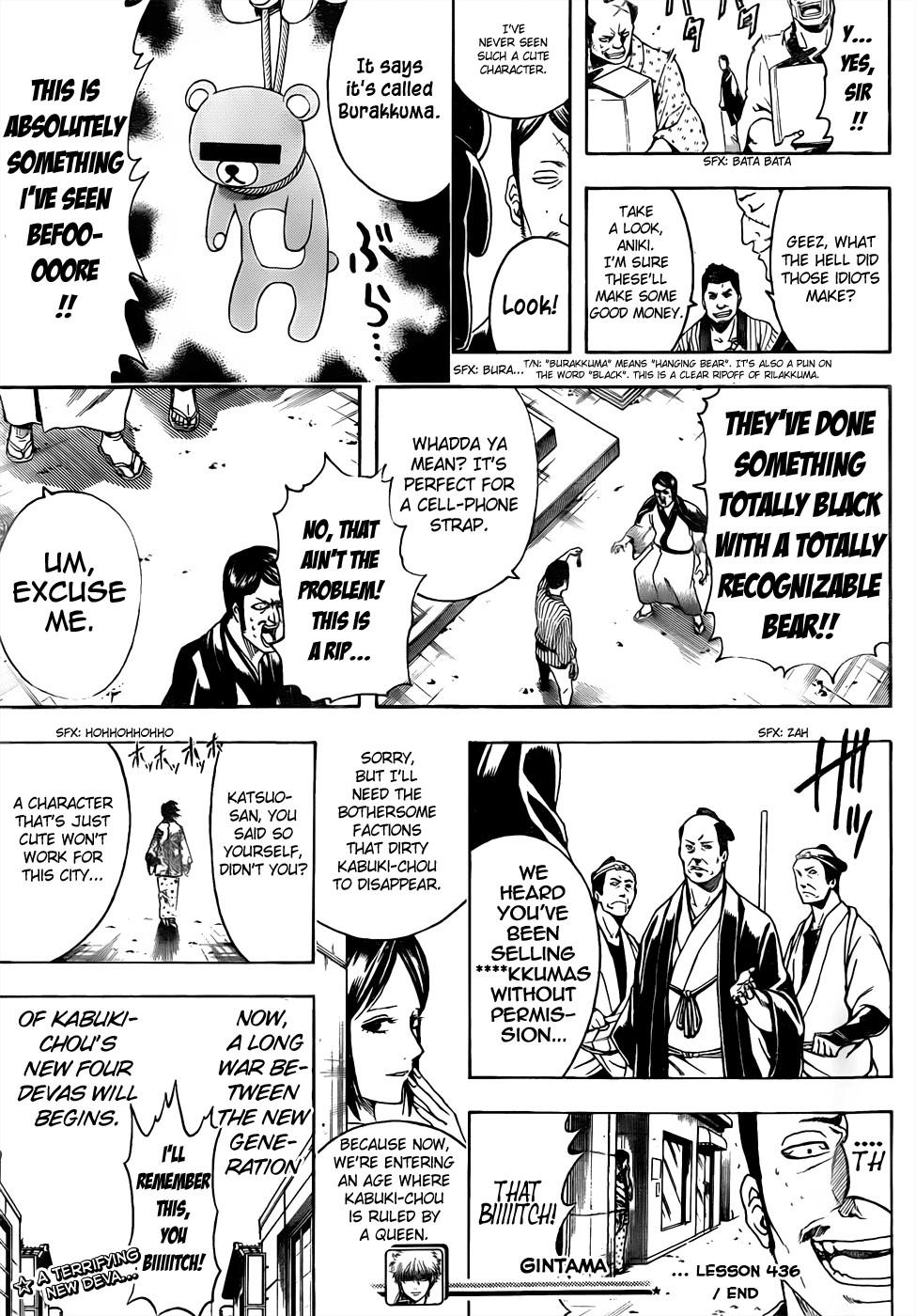 Gintama Chapter, 436 image 019
