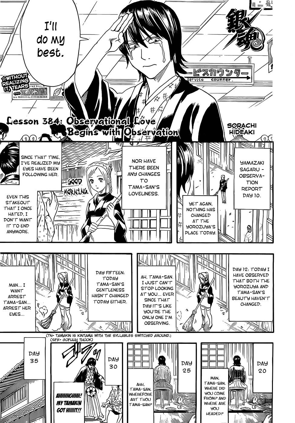 Gintama Chapter, 384 image 006