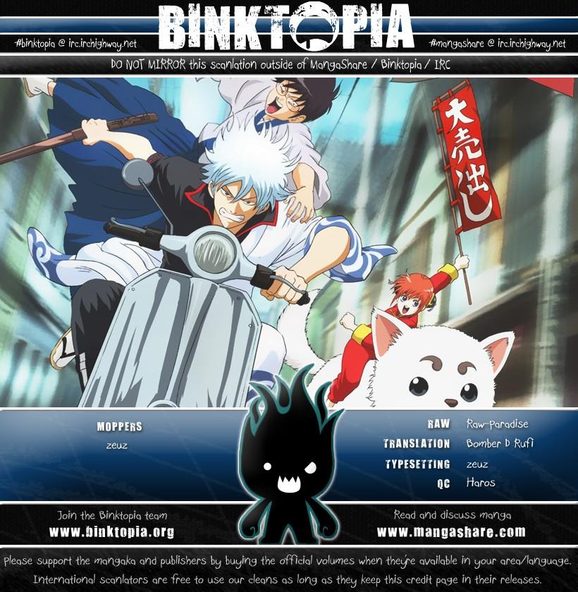 Gintama Chapter, 291 image 022