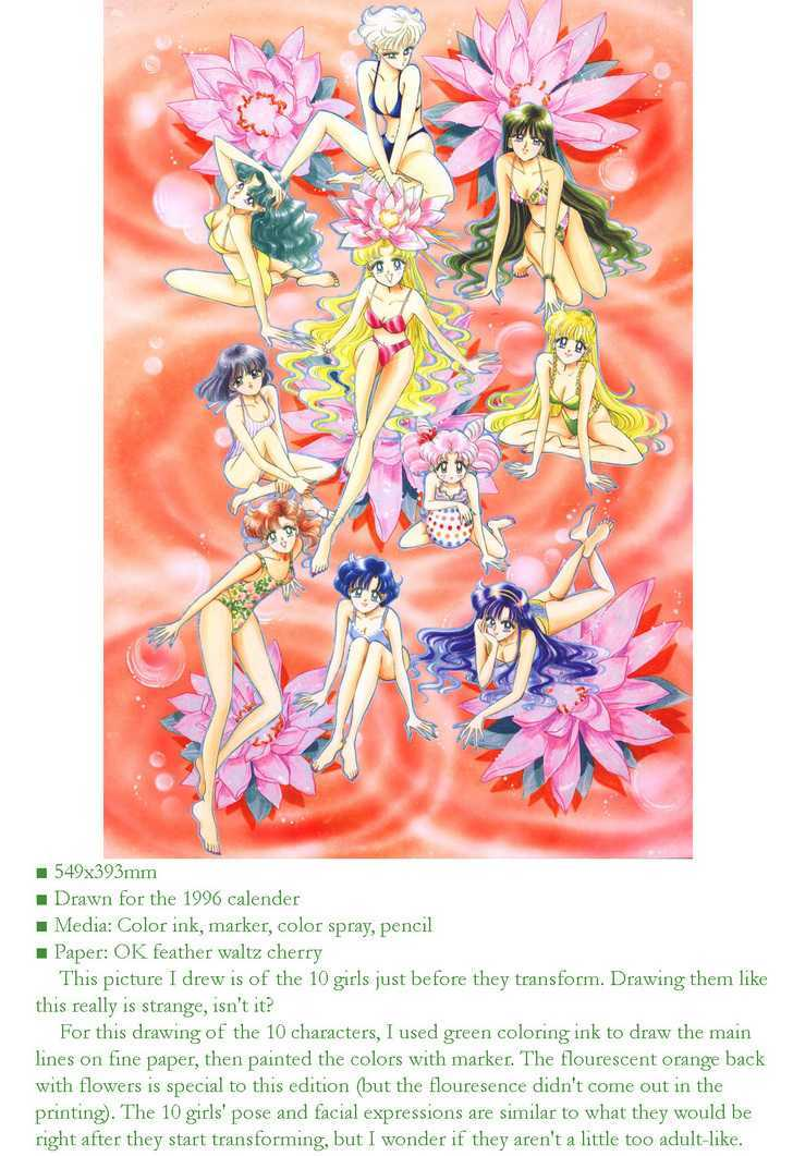 Sailor Moon, Cahpter 4 image 011