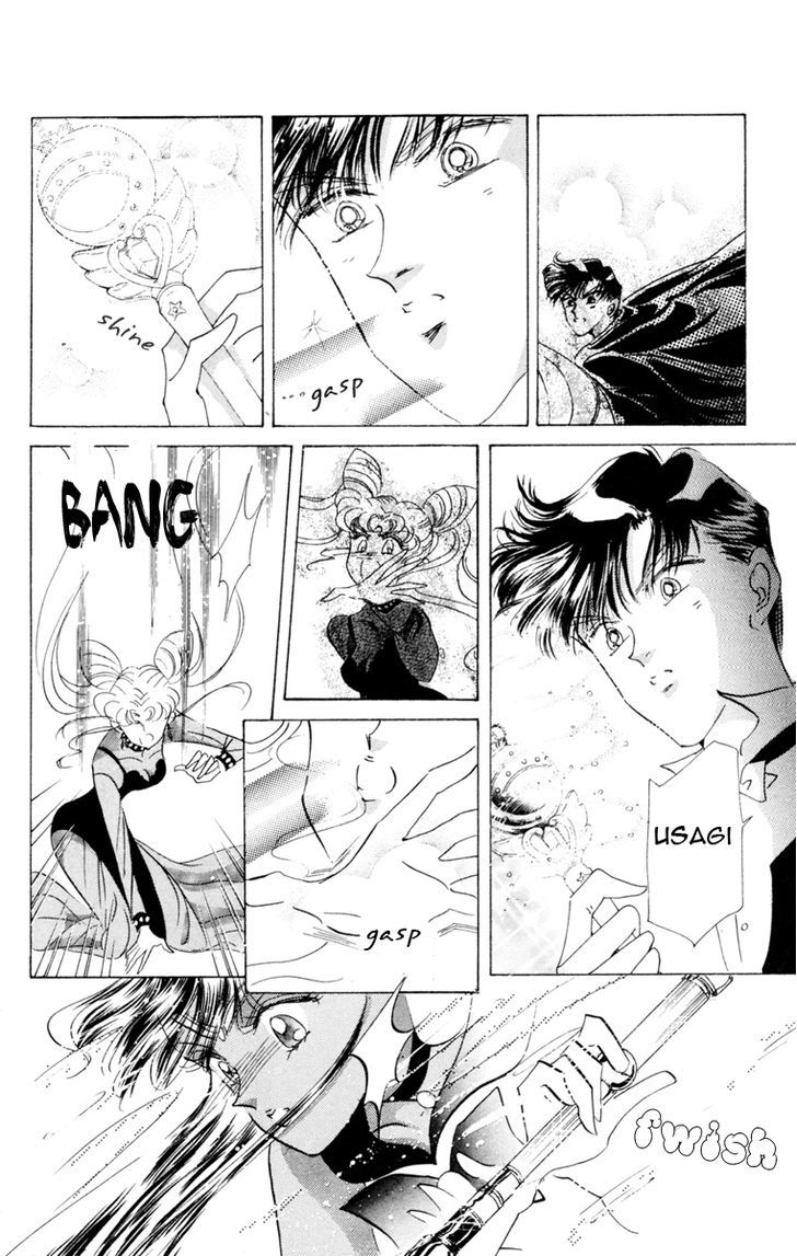 Sailor Moon, Cahpter 25 image 013