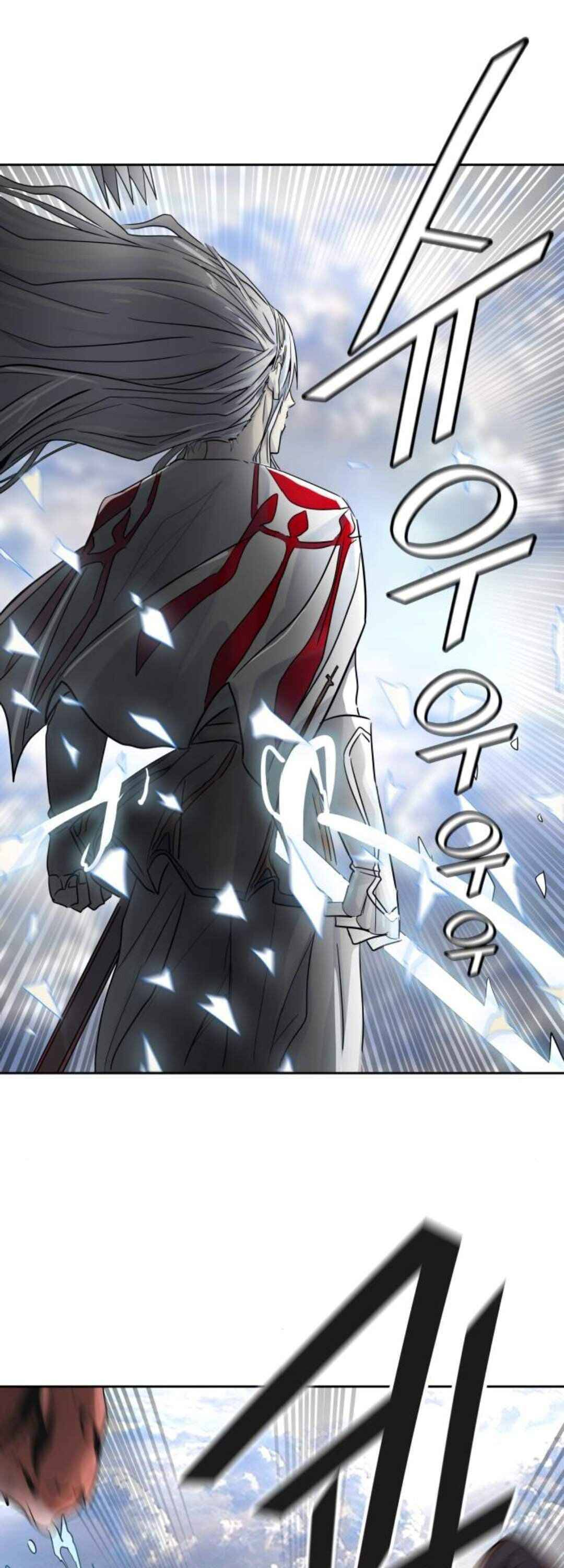 Tower Of God, Chapter 490 image 056