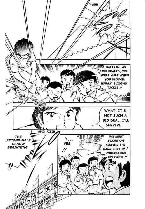 Captain Tsubasa, Chapter 28 image 044