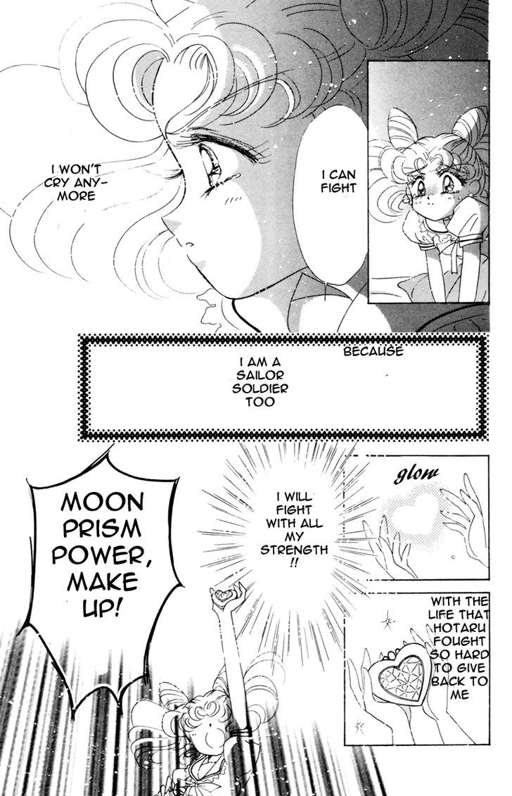 Sailor Moon, Cahpter 36 image 039