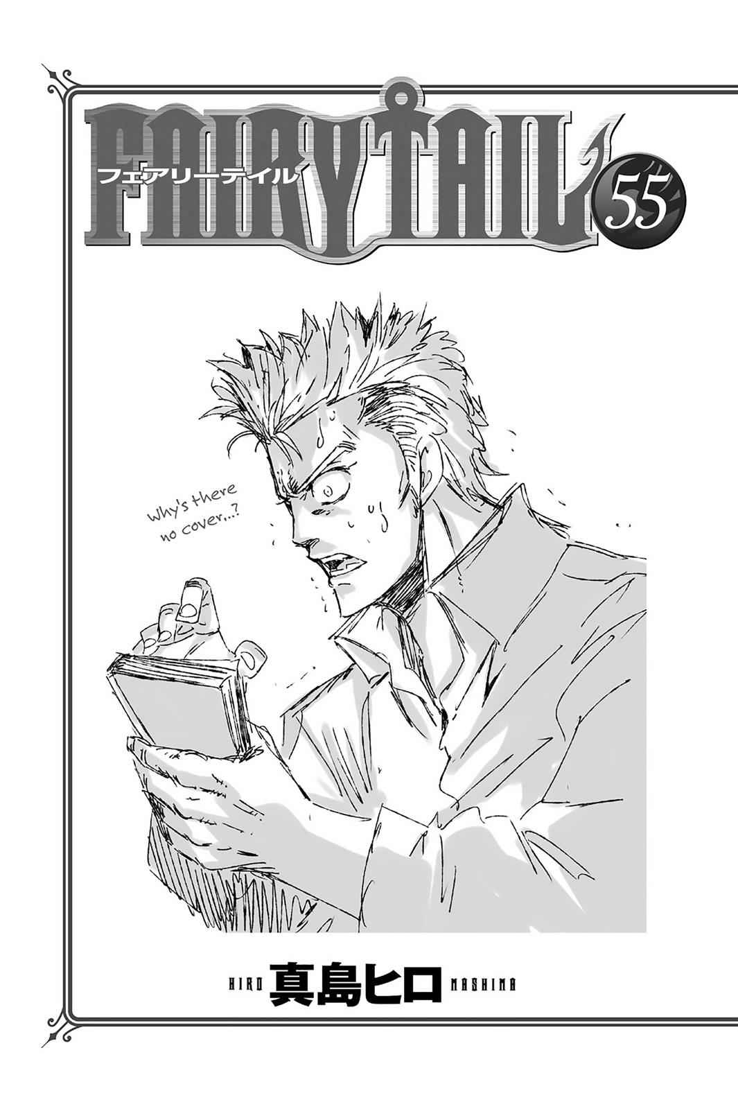 Chapter 473 image 024