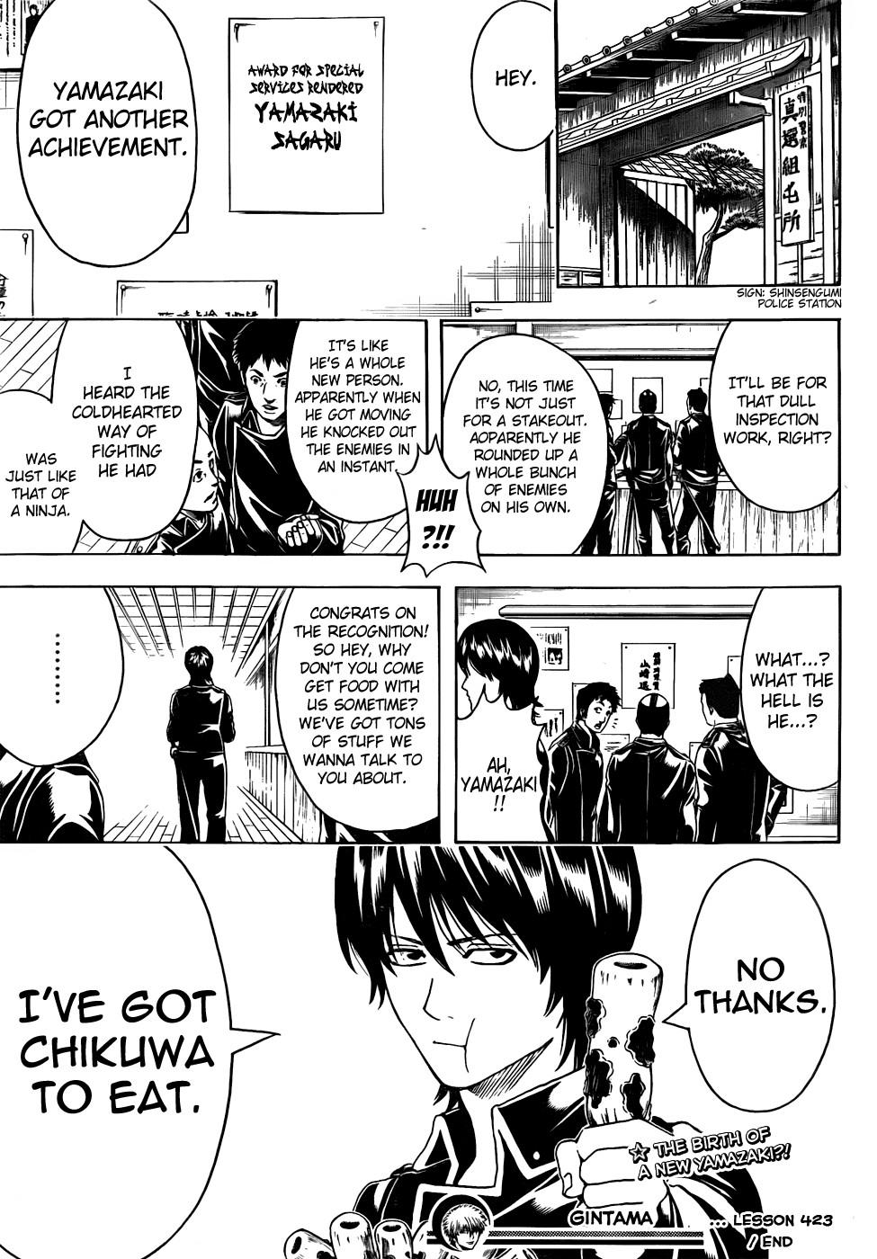 Gintama Chapter, 423 image 019
