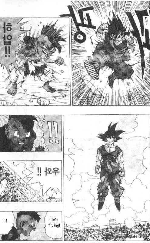 Dragon Ball, Chapter 520 image 011