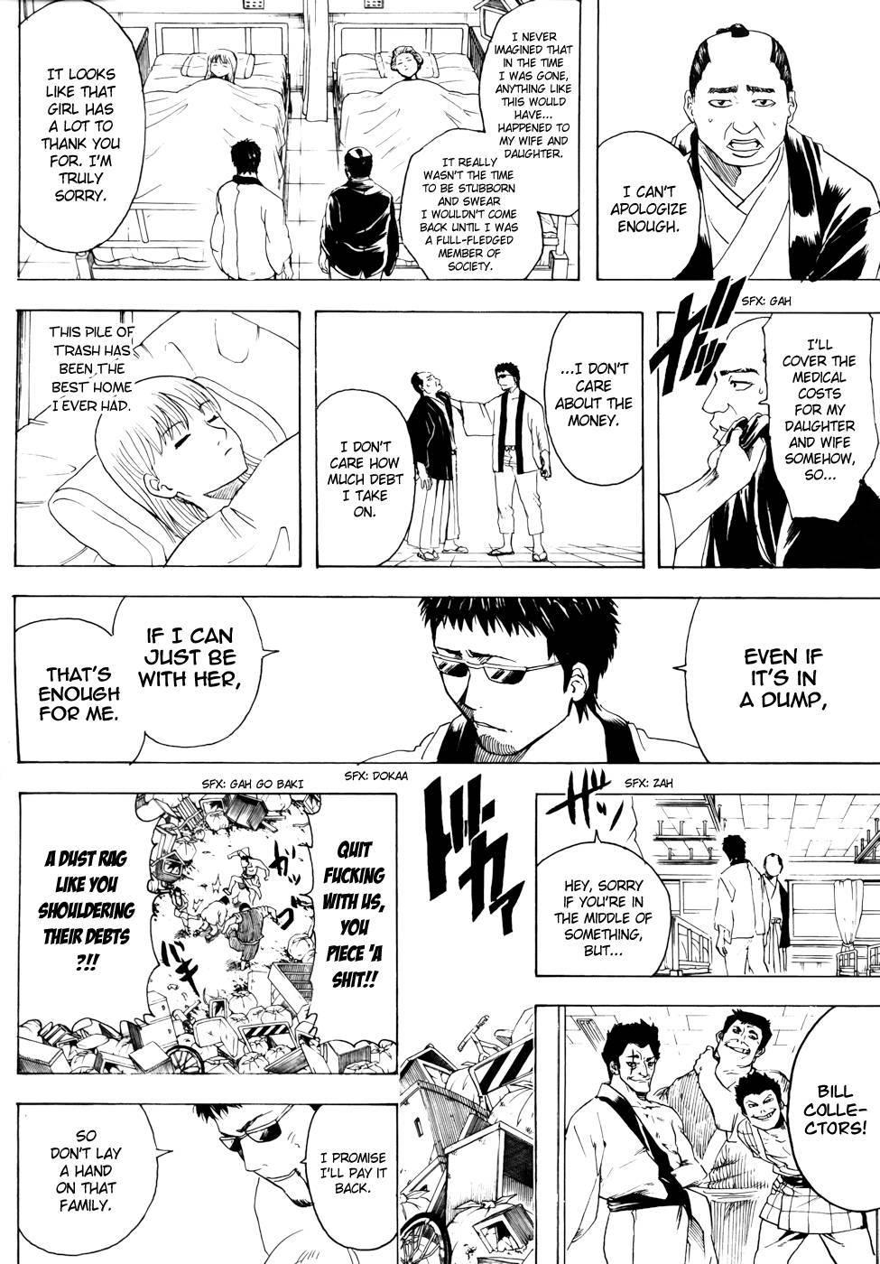 Gintama Chapter, 371 image 025