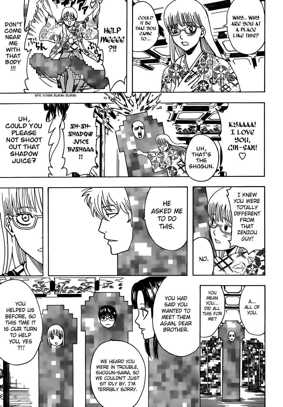 Gintama Chapter, 502 image 015
