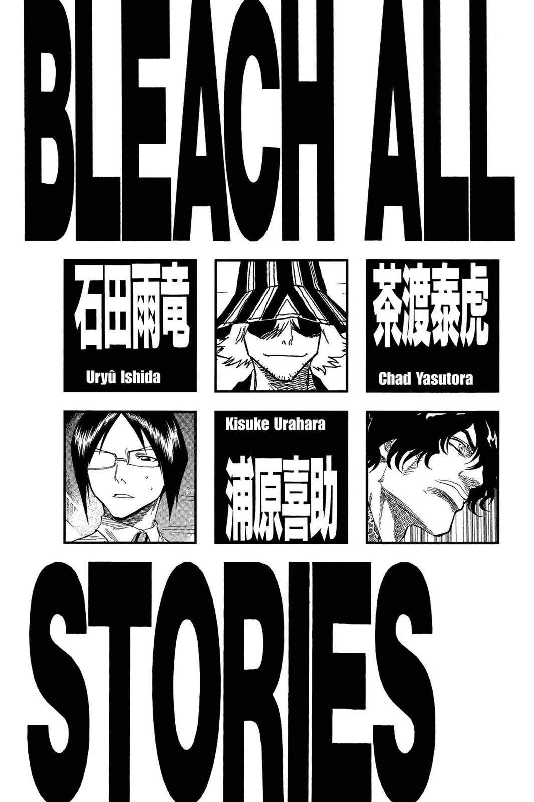 Bleach, Chapter 44 image 006