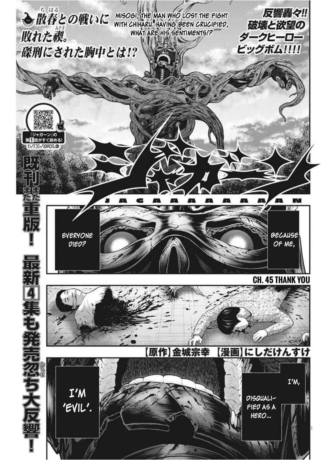 Chapter 45 image 001
