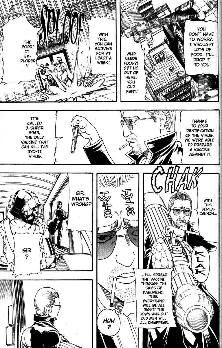 Gintama Chapter, 134 image 015
