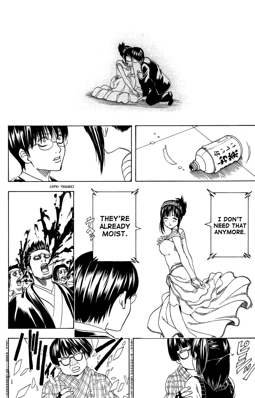 Gintama Chapter, 349 image 011