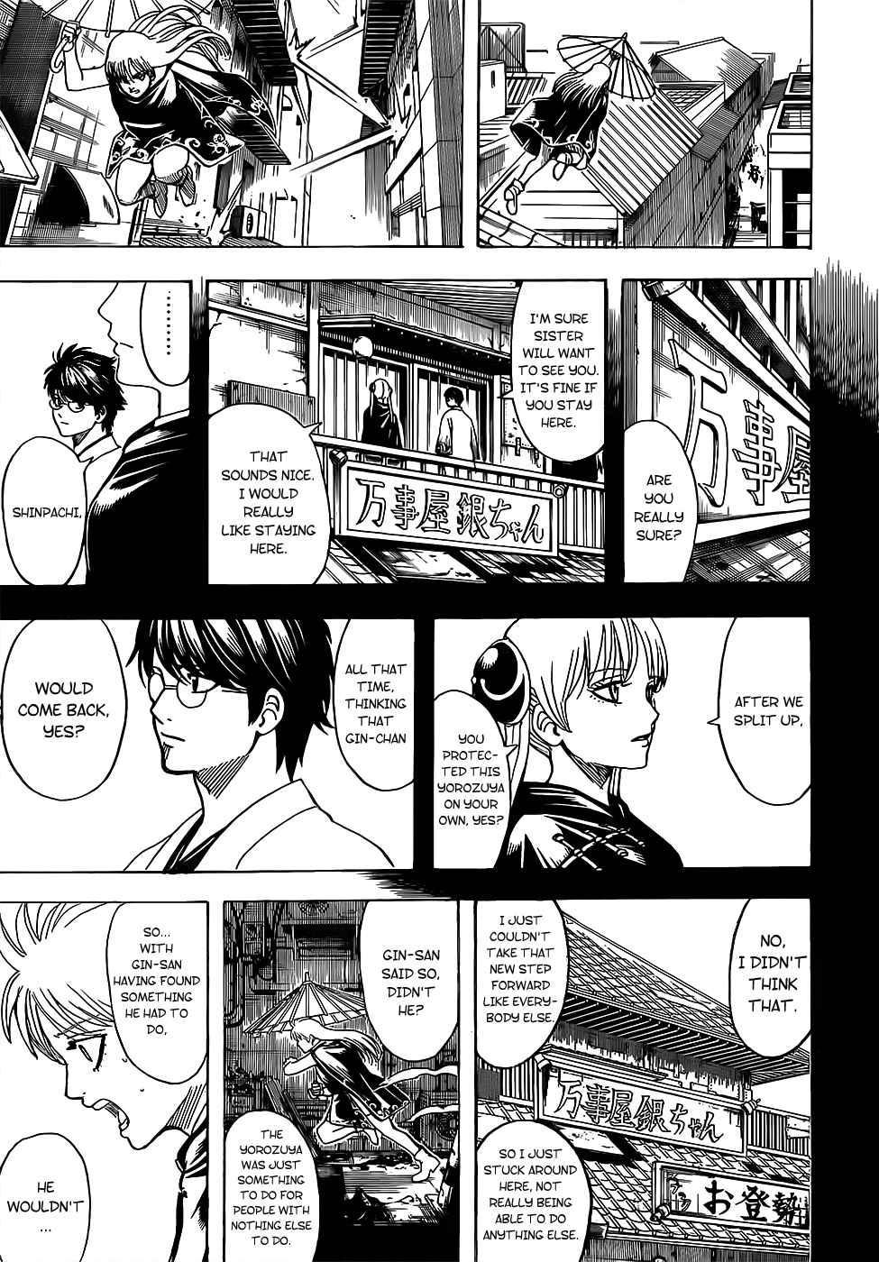 Gintama Chapter, 689 image 017