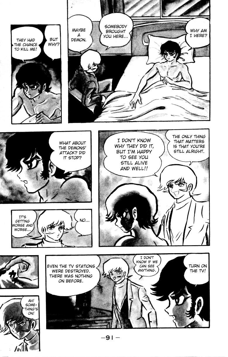 Devilman, Chapter 4 image 083