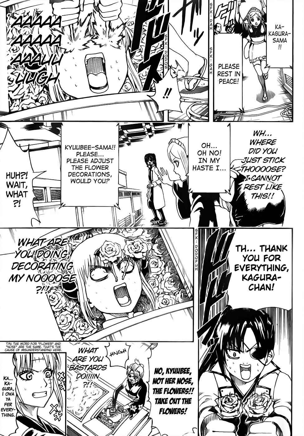 Gintama Chapter, 459 image 007