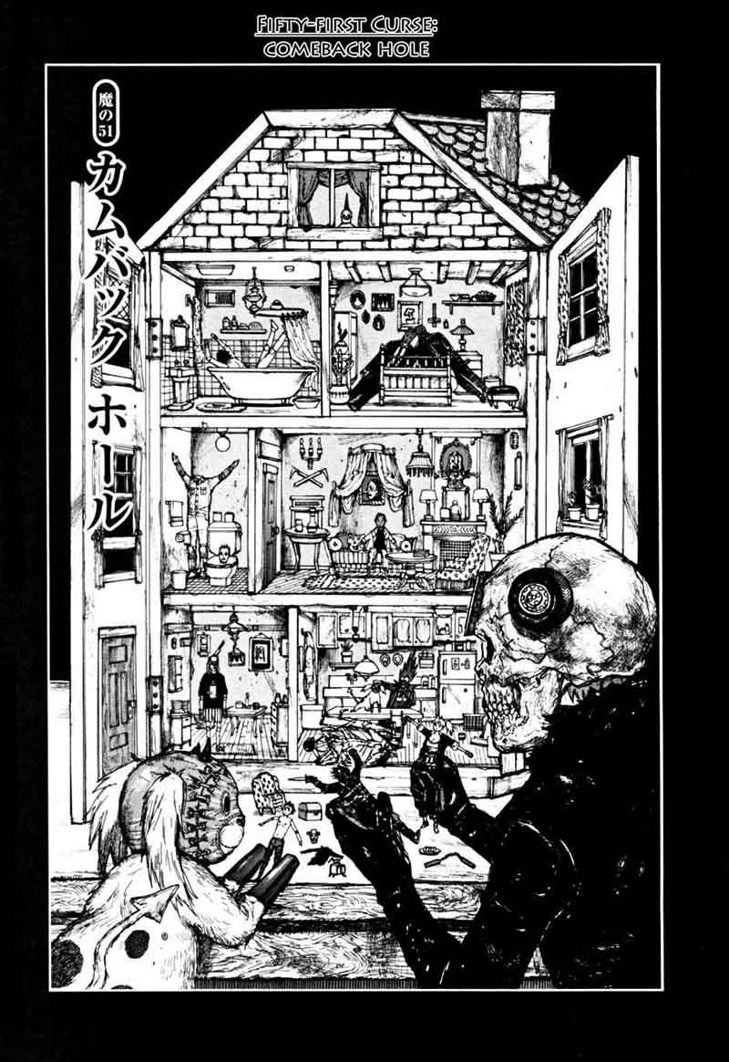 Dorohedoro, Chapter 51 image 001