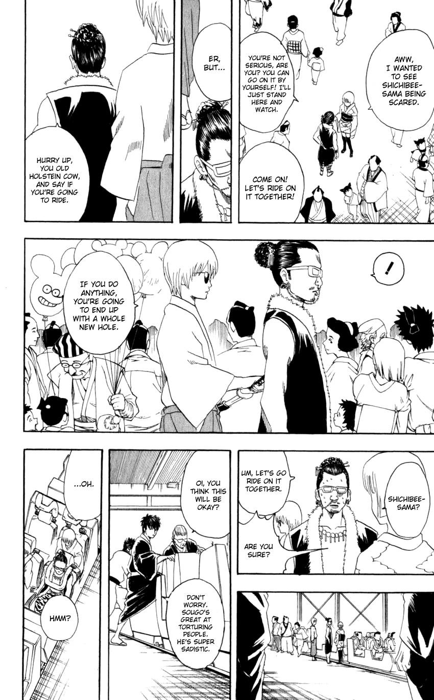 Gintama Chapter, 65 image 009