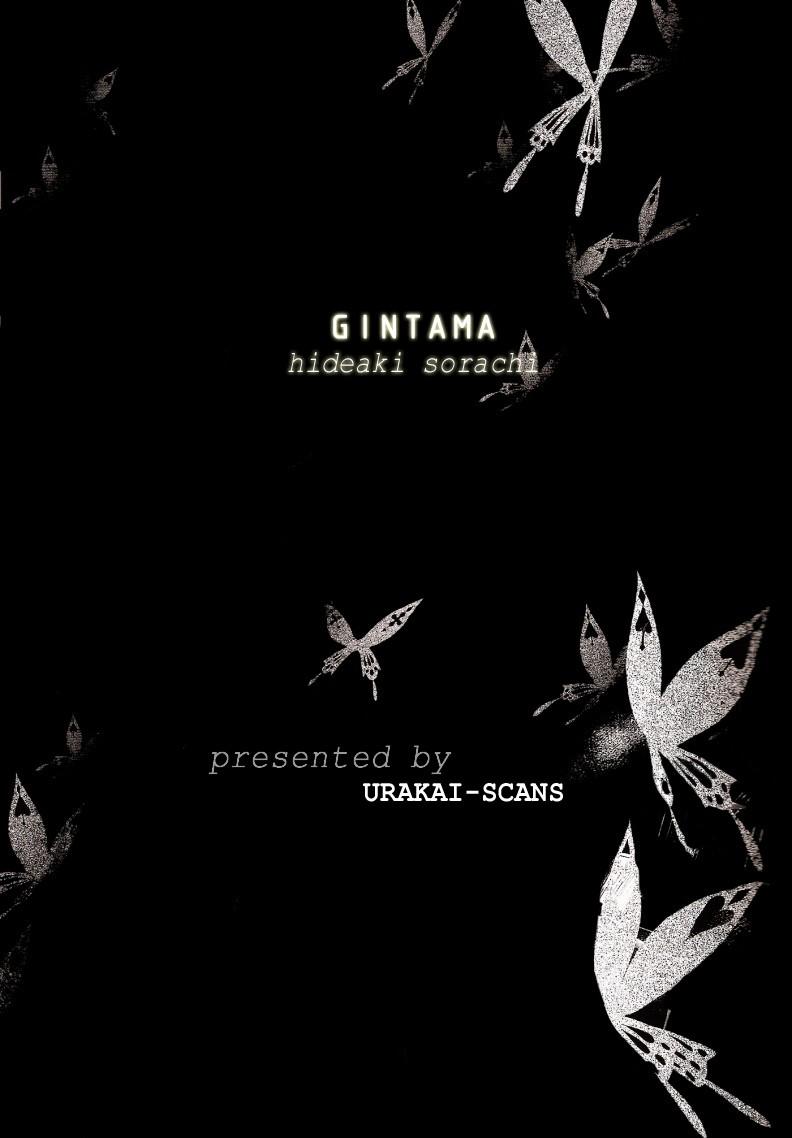 Gintama Chapter, 100 image 020