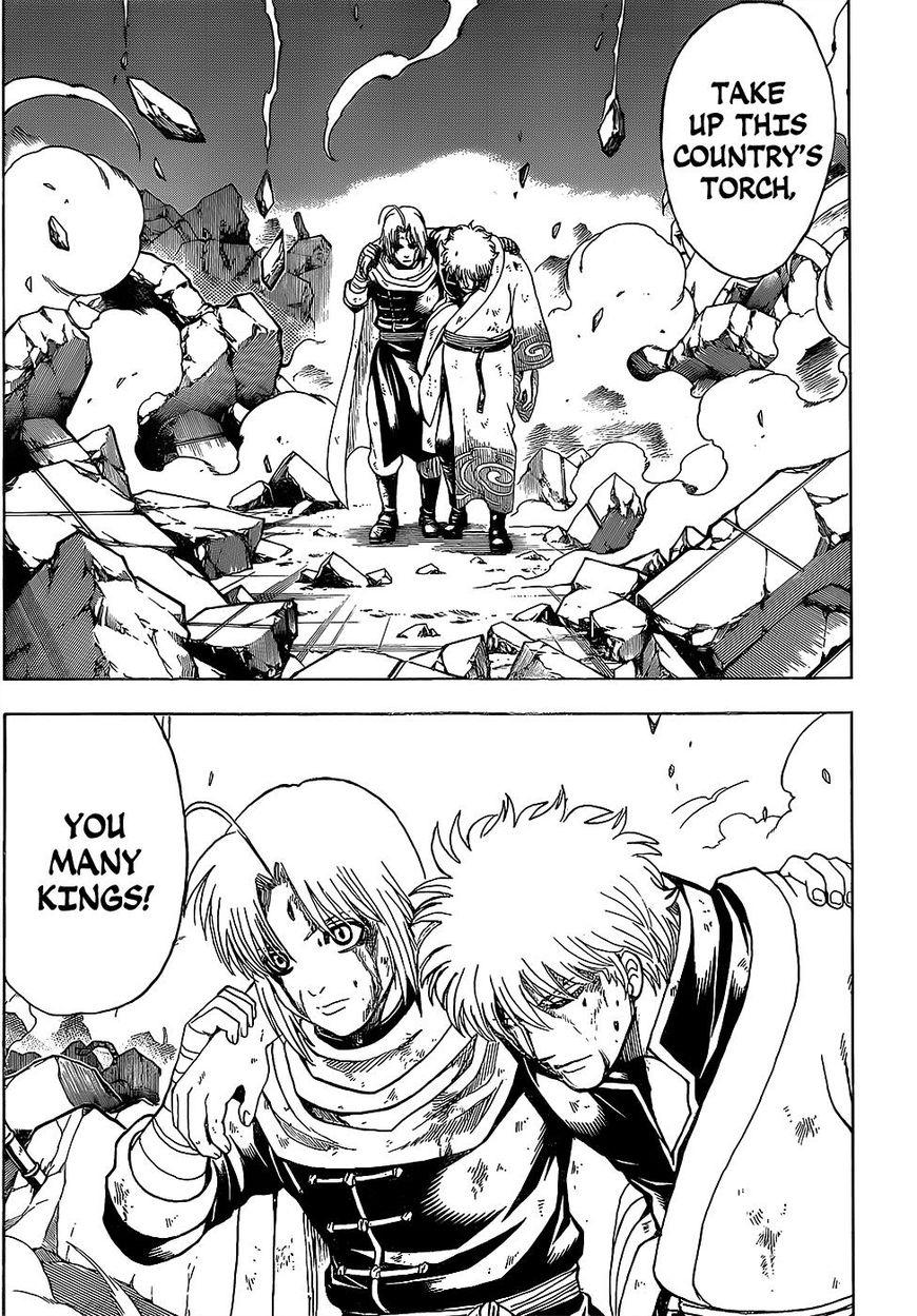 Gintama Chapter, 649 image 013