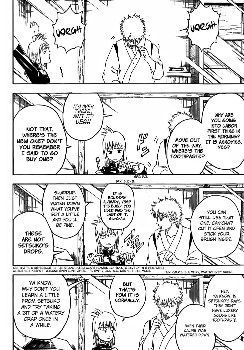 Gintama Chapter, 418 image 002
