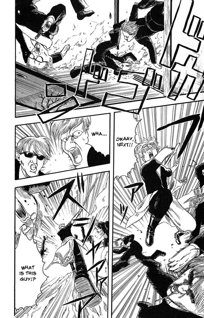 Gintama Chapter, 1 image 047