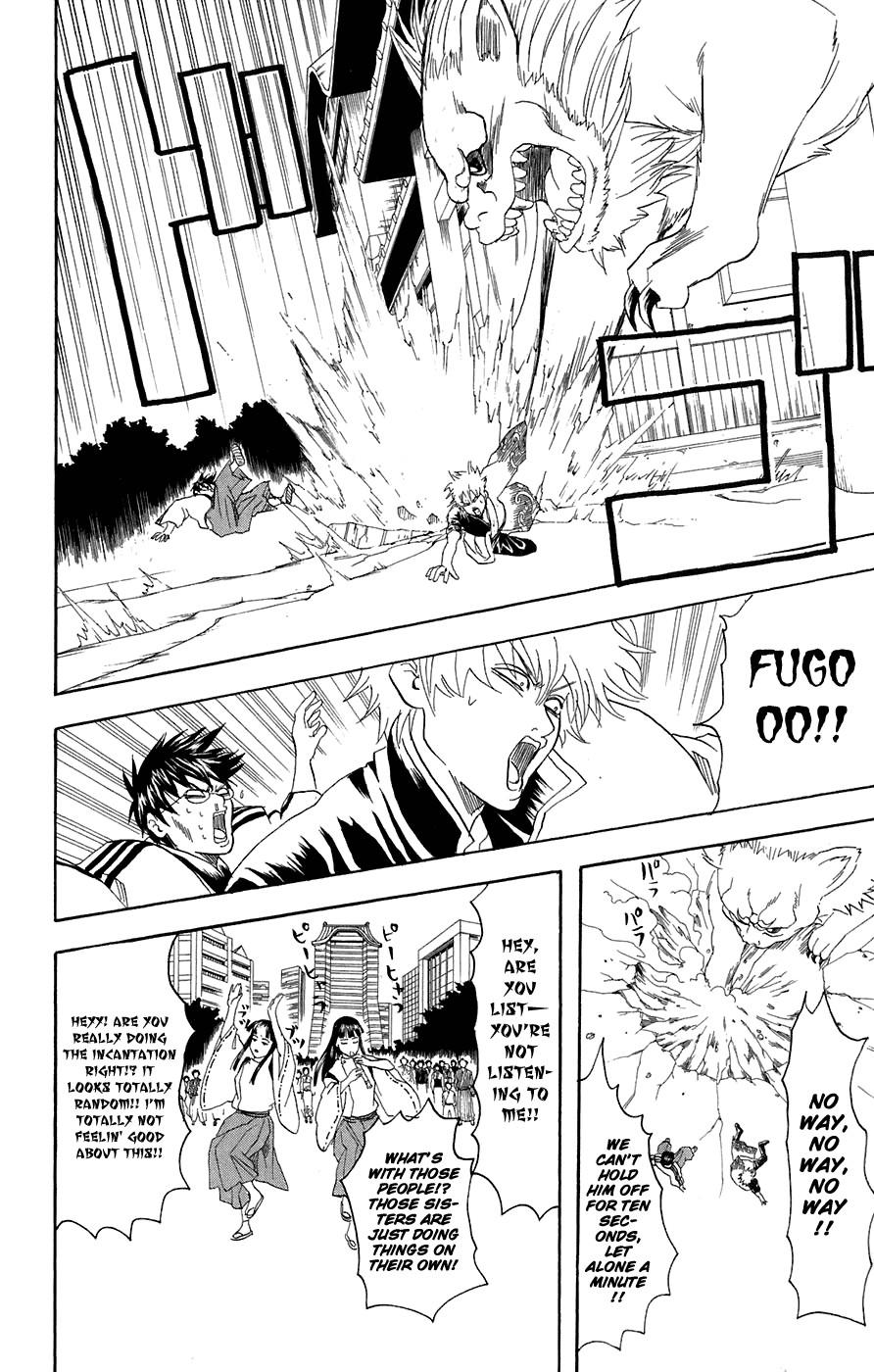 Gintama Chapter, 72 image 016