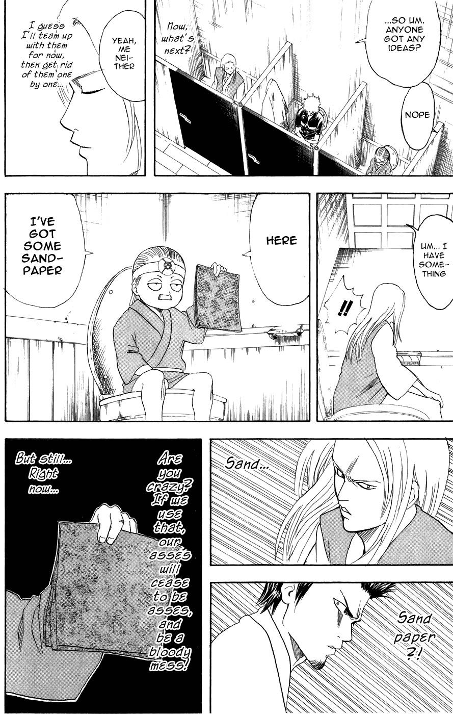 Gintama Chapter, 118 image 014